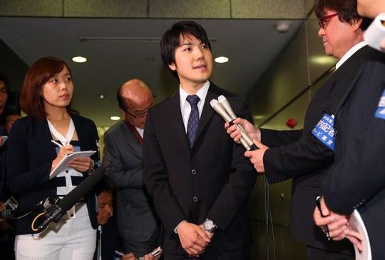 Công chúa Nhật Bản từ bỏ địa vị, lấy chồng thường dân - Ảnh 2.