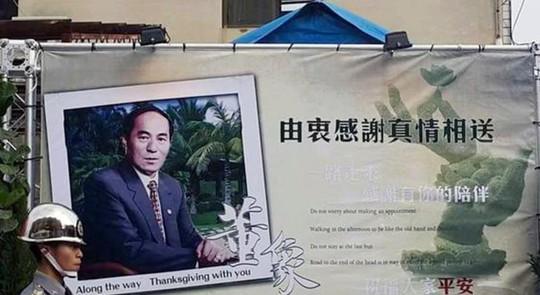 Ông Đổng Tượng. Ảnh: Asia Wire