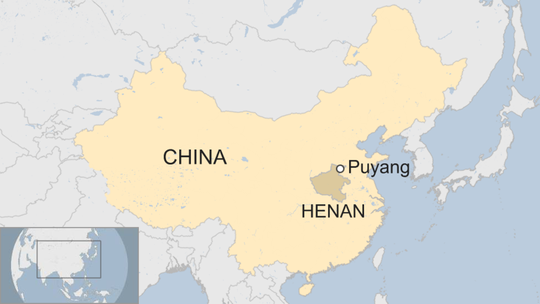 Vụ việc xảy ra tại Trường Tiểu học Thực nghiệm Số Ba thuộc TP Bộc Dương, tỉnh Hà Nam. Ảnh: BBC