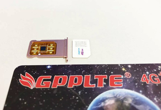 Loại SIM ghép mới có nguồn gốc Trung Quốc, bán với giá khoảng 200.000 đồng.