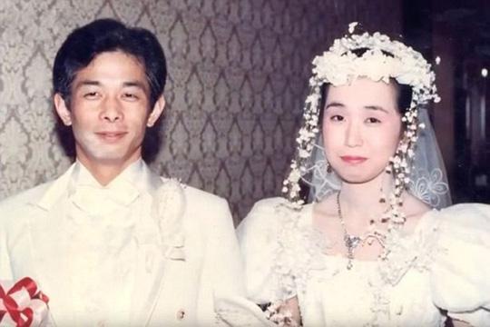 Ảnh cưới của vợ chồng ông Ông Otou Yumi Ảnh: YOUTUBE