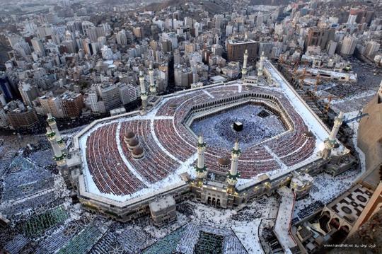 Thánh địa Mecca và những điều bạn chưa biết - Ảnh 1.