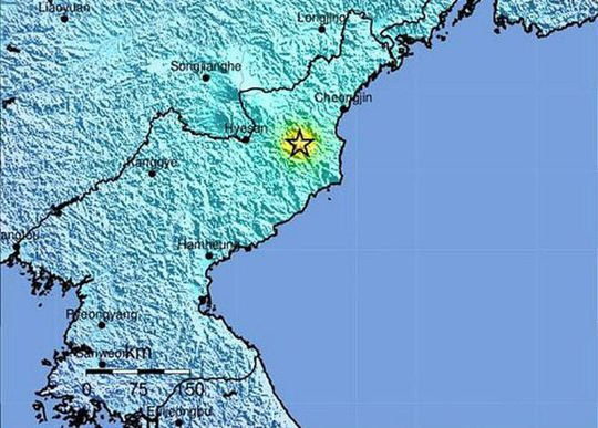 Sập đường hầm gần bãi thử hạt nhân của Triều Tiên - Ảnh 1.