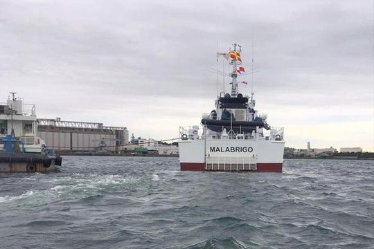 Tàu Việt Nam lật ngoài khơi Philippines - Ảnh 1.
