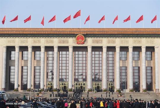 Trung Quốc bầu mới lãnh đạo đảng - Ảnh 1.