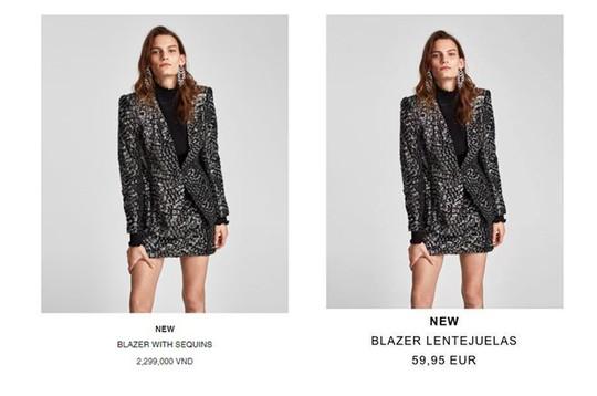H&M, Zara Việt Nam có thành những phòng thử đồ khổng lồ? - Ảnh 2.