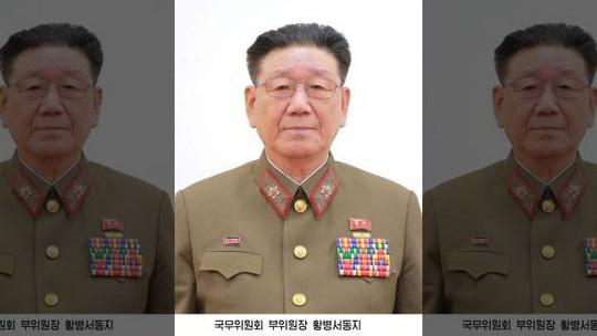 Ông Kim Jong-un lại thăm núi thiêng, Triều Tiên trảm Tướng Hwang? - Ảnh 2.
