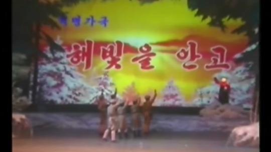 Tại sao Triều Tiên tổ chức lễ tưởng niệm lớn cho bà Kim Jong-suk? - Ảnh 6.