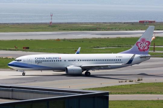 Soi hãng hàng không China Airlines tệ nhất thế giới 2017 - Ảnh 1.