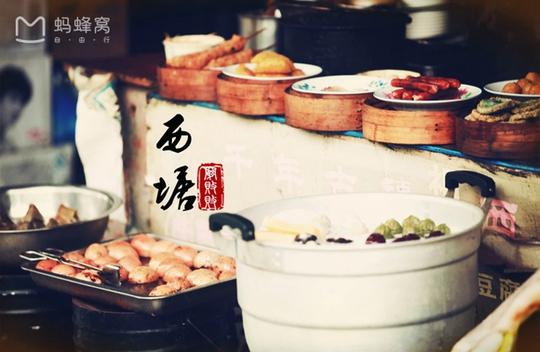 Những điểm du lịch nổi như cồn, đẹp lung linh ở Trung Quốc - Ảnh 19.