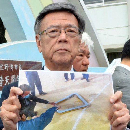 Tá hỏa cửa sổ trực thăng Mỹ rơi xuống trường học Nhật - Ảnh 3.