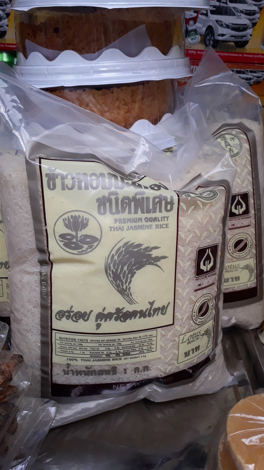 Đặc sản Thái Lan, Campuchia đổ bộ chợ truyền thống - Ảnh 4.