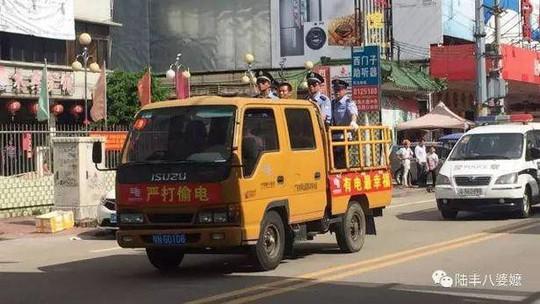 Trung Quốc: Tử hình chớp nhoáng ngay sau tuyên án - Ảnh 4.