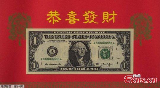 Số seri trên tờ 1 USD được bắt đầu bằng 8888. Ảnh: ECNS