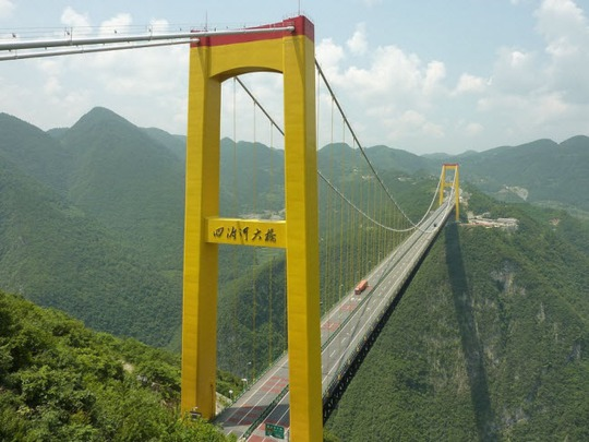 Tròn mắt trước 20 cây cầu có cấu trúc ấn tượng nhất thế giới - Ảnh 6.