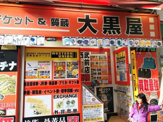 Choáng ngợp những thiên đường hàng hiệu second-hand ở Nhật - Ảnh 5.