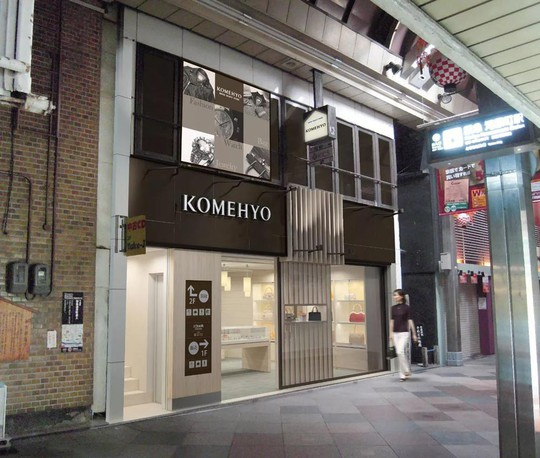 Choáng ngợp những thiên đường hàng hiệu second-hand ở Nhật - Ảnh 6.
