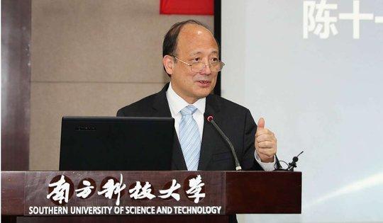 GS Chen Shiyi. Ảnh: SCMP