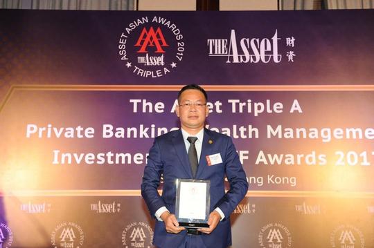 """SeABank nhận giải """"Ngân hàng có dịch vụ quản lý tài sản tốt nhất Việt Nam"""" - Ảnh 1."""