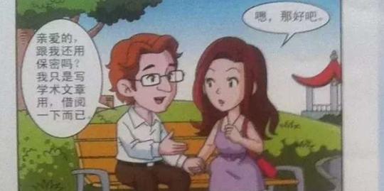 Phụ nữ Trung Quốc được giới chức trách khuyên nên cẩn thận khi hẹn hò với đàn ông ngoại quốc vì họ có thể là gián điệp. Ảnh: SCMP
