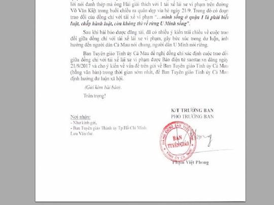 Cà Mau đề nghị ông Đoàn Ngọc Hải phản hồi phát ngôn về rừng U Minh sống - Ảnh 2.