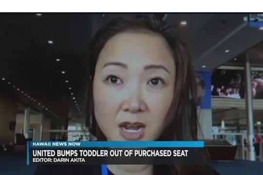 Bỏ tiền mua vé, mẹ vẫn phải bế con suốt 3 giờ bay - Ảnh 1.