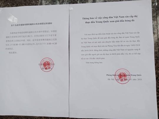 Đại sứ quán Trung Quốc mở cửa cấp visa riêng cho cổ động viên U23 Việt Nam - Ảnh 3.