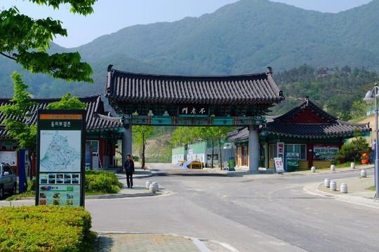 Vẻ đẹp của quê hương HLV Park Hang Seo - Ảnh 14.