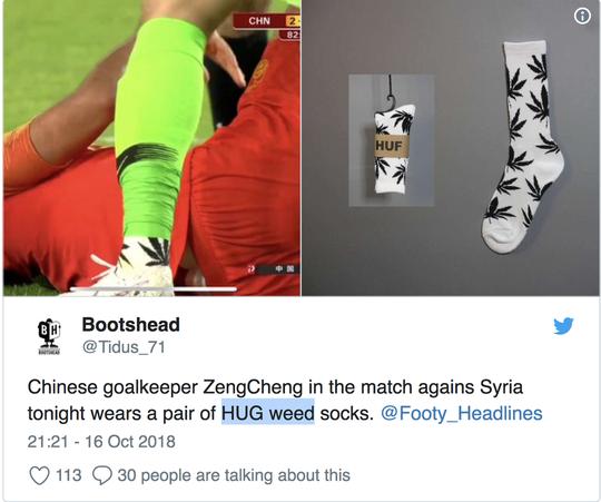 Quảng cáo cần sa, thủ môn tuyển Trung Quốc mang hoạ - Ảnh 2.