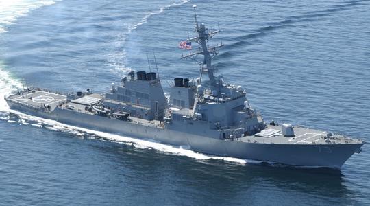 Tàu chiến Trung Quốc hành xử nguy hiểm với tàu Mỹ trên biển Đông - Ảnh 2.