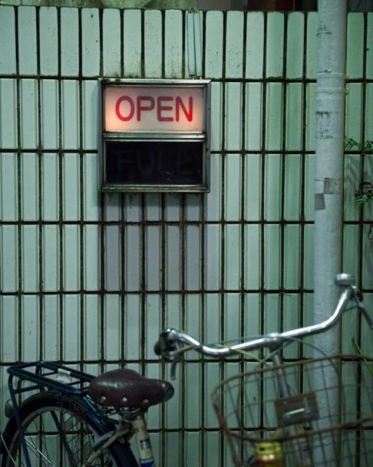 4 điều thú vị về dịch vụ khách sạn tình dục ở Nhật - Ảnh 6.