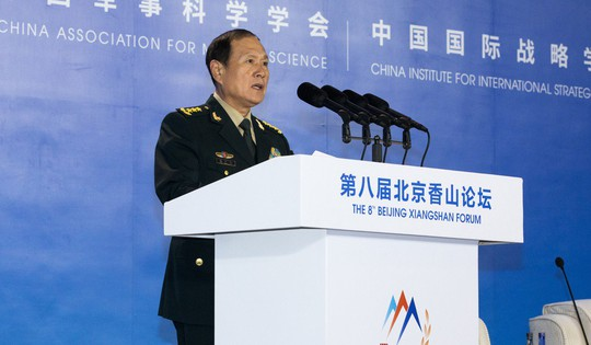 Phớt lờ Trung Quốc, Mỹ thông qua gói vũ khí 330 triệu USD cho Đài Loan - Ảnh 2.