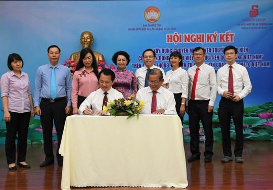 Mặt trận Tổ quốc Việt Nam TP HCM và Saigon Co.op ký kết quy chế phối hợp công tác - Ảnh 1.