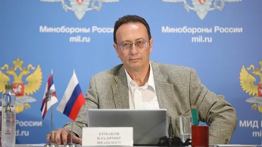 Mỹ yêu cầu thả thủy thủ Ukraine, Nga từ chối - Ảnh 2.