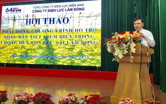 Phát động chương trình hỗ trợ nông dân tiết kiệm điện trong chong đèn hoa cúc tại Lâm Đồng - Ảnh 1.