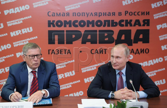 Ông Putin biết ai tấn công căn cứ Nga ở Syria - Ảnh 1.