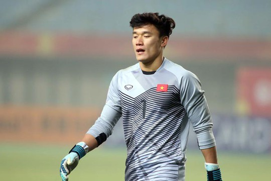 Sau Giải U23 châu Á, một status của Bùi Tiến Dũng có giá 57 triệu đồng - Ảnh 1.