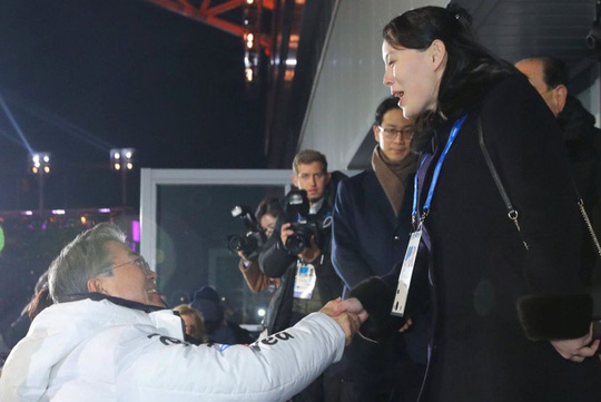 """Quyền lực đáng gờm của """"Ivanka Triều Tiên"""" - Ảnh 3."""