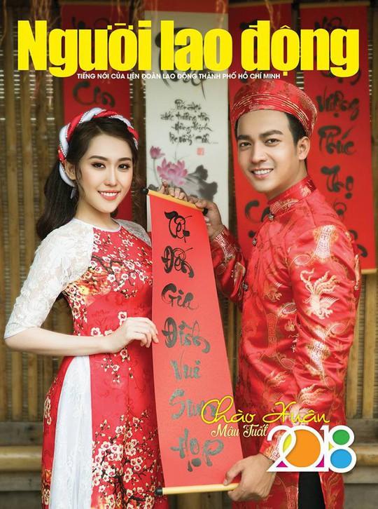 Báo Người Lao Động đoạt giải nhất bìa báo xuân ấn tượng - Ảnh 3.