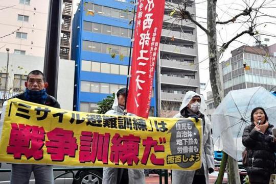 Nhật Bản chuẩn bị cho các trường học đón tên lửa Triều Tiên - Ảnh 1.