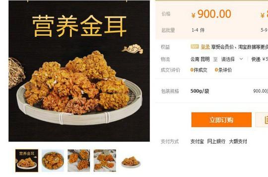 Kỳ lạ giống mộc nhĩ vàng, giá 6,5 triệu đồng/kg - Ảnh 4.