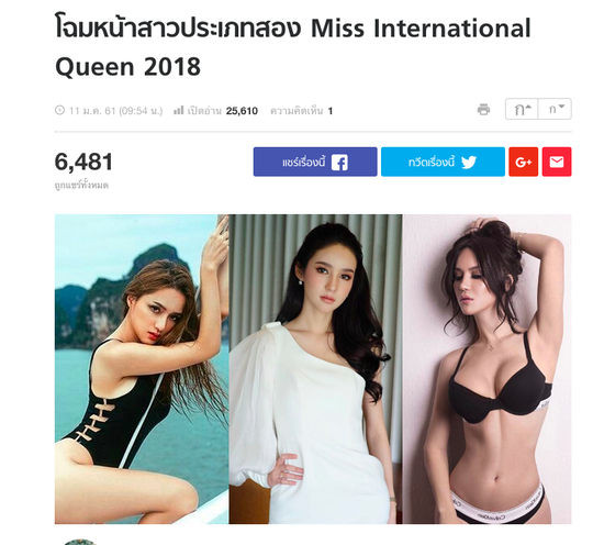 Hương Giang Idol đoạt vương miện Hoa hậu chuyển giới - Ảnh 5.