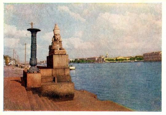 Ảnh đẹp thành phố Leningrad của Liên Xô năm 1952 - Ảnh 1.