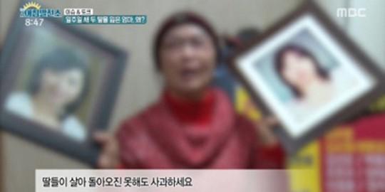 Người mẹ mất hai con do nạn cưỡng hiếp trong làng giải trí - Ảnh 1.