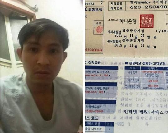 Một lao động Việt bị sát hại tại Hàn Quốc, vứt xác ra biển - Ảnh 1.