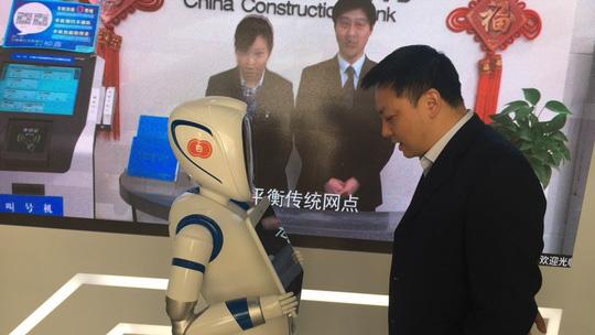 Ngân hàng không có nhân viên đầu tiên tại Trung Quốc - Ảnh 1.
