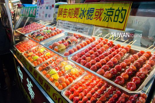 Vì sao người người đổ xô đi Đài Loan đầu năm 2018 - Ảnh 2.