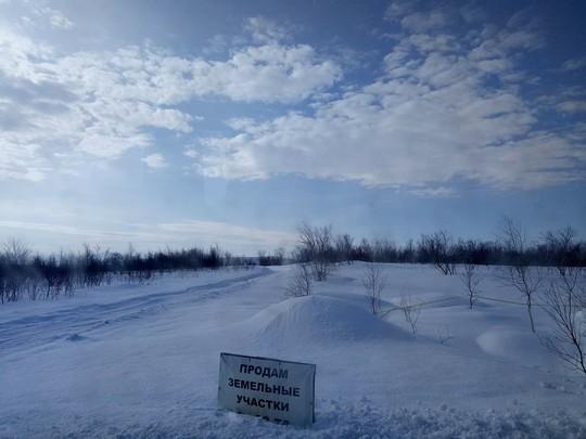 Khám phá điểm tận cùng Cực Bắc nước Nga đẹp như tranh vẽ - Ảnh 1.