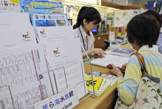 Dịch sởi làm khổ Nhật Bản, Đài Loan - Ảnh 1.