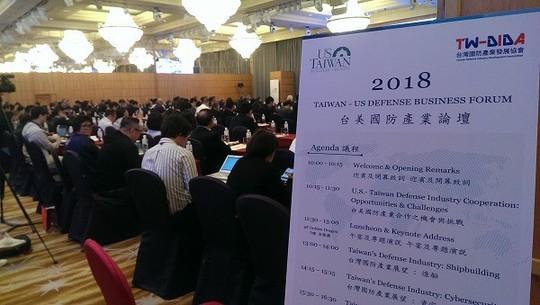 Mỹ-Đài Loan lần đầu tiên tổ chức diễn đàn công nghiệp quốc phòng - Ảnh 1.